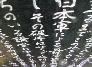 Judo Woordenlijst