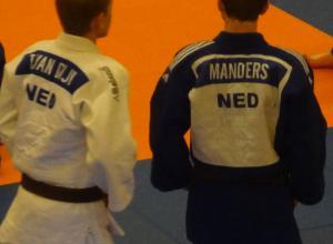Nederlands Kampioenschap Judo tot 18 jaar